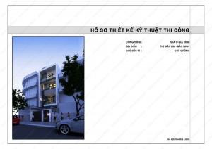 Hồ sơ thiết kế thi công Kiến trúc nhà phố mẫu